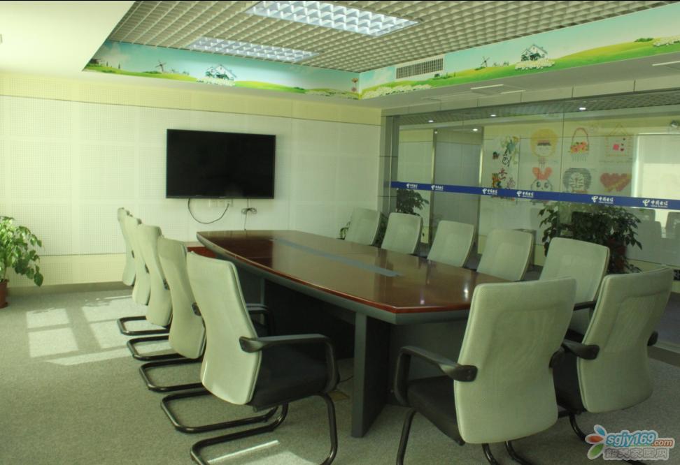 会议室:舒适,洁净