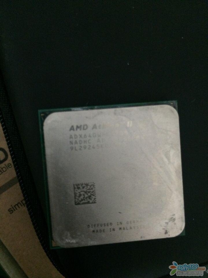 ADM640