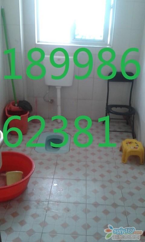20131105_094502.jpg