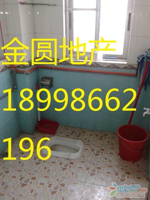 20141101_111557.jpg