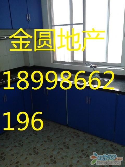 20141101_111610.jpg