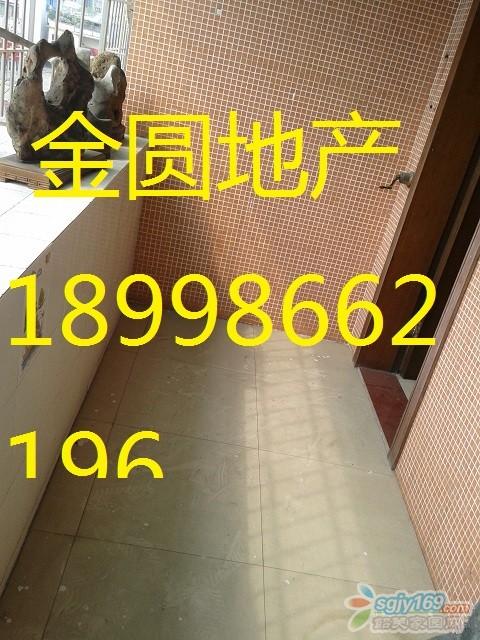 20141101_111808.jpg