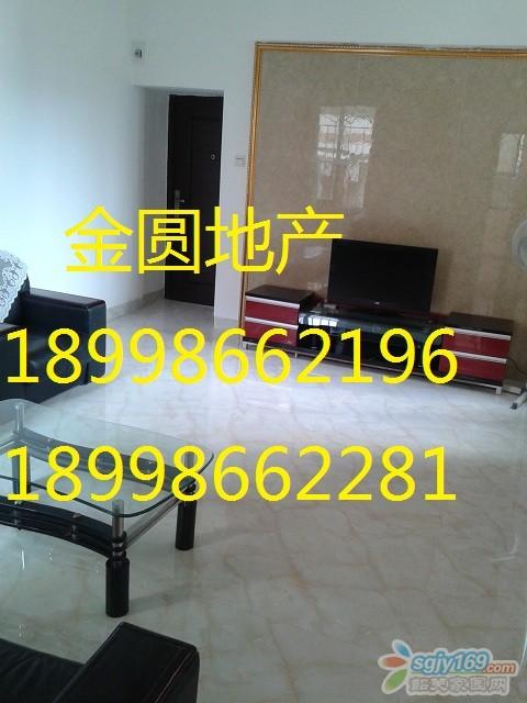 20141103_145801.jpg