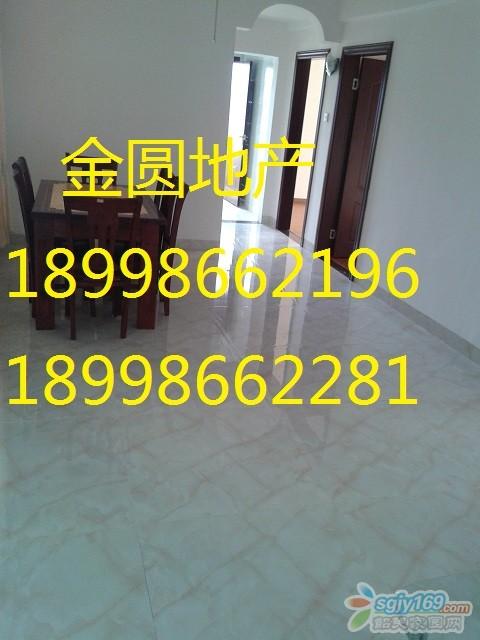 20141103_145811.jpg