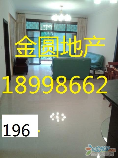20141109_154613.jpg