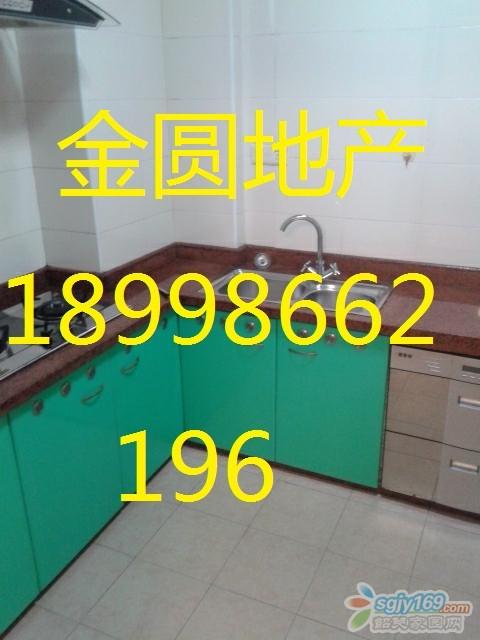 20141109_154643.jpg