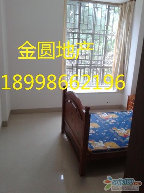 20141109_154807.jpg