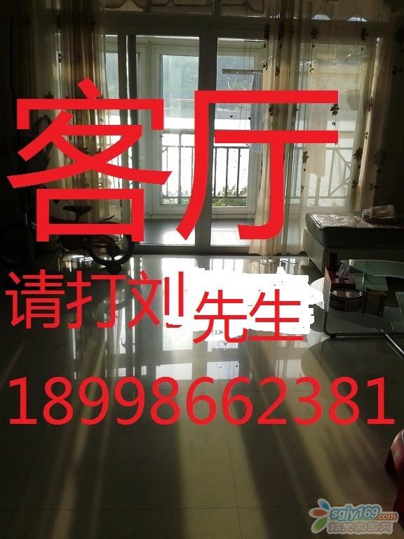 20130717_175100.jpg