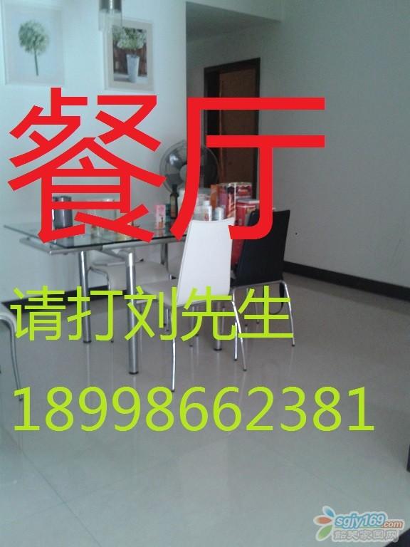 20130717_175109.jpg
