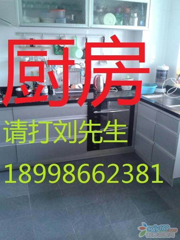 20130717_175116.jpg