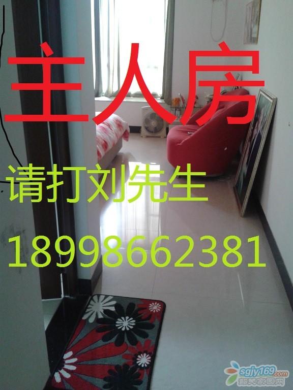 20130717_175130.jpg