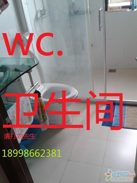 20130717_175138.jpg