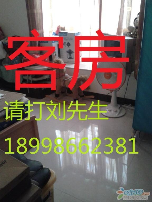 20130717_175205.jpg