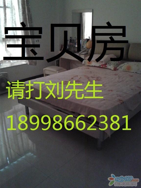20130717_175214.jpg