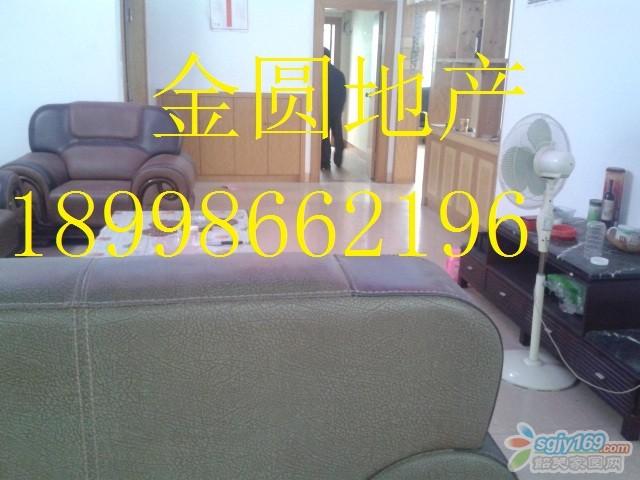 20150315_152650.jpg