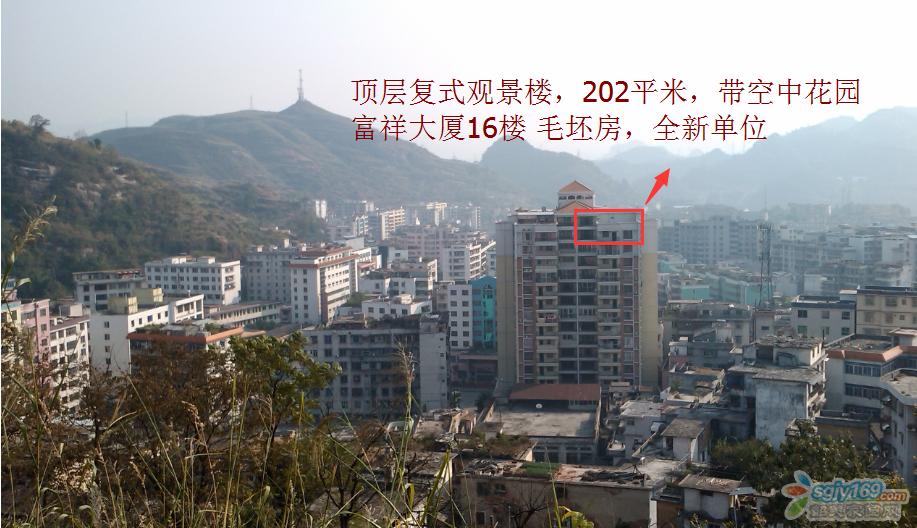 乐昌坪石镇富祥大厦16楼