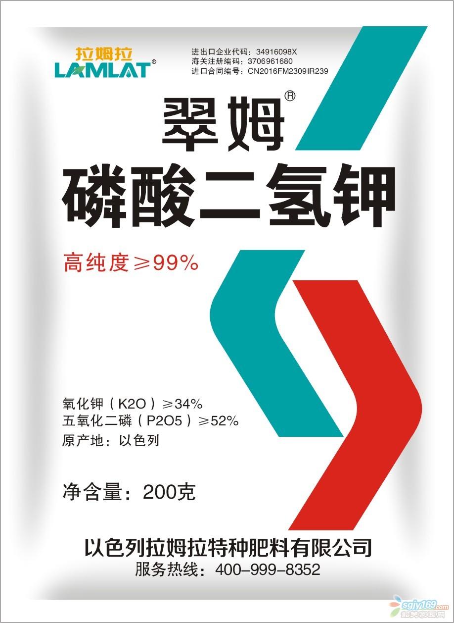 磷酸二氢钾翠姆-200克.jpg