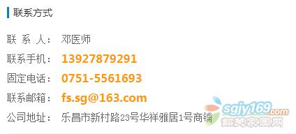 QQ截图20181013203931.png