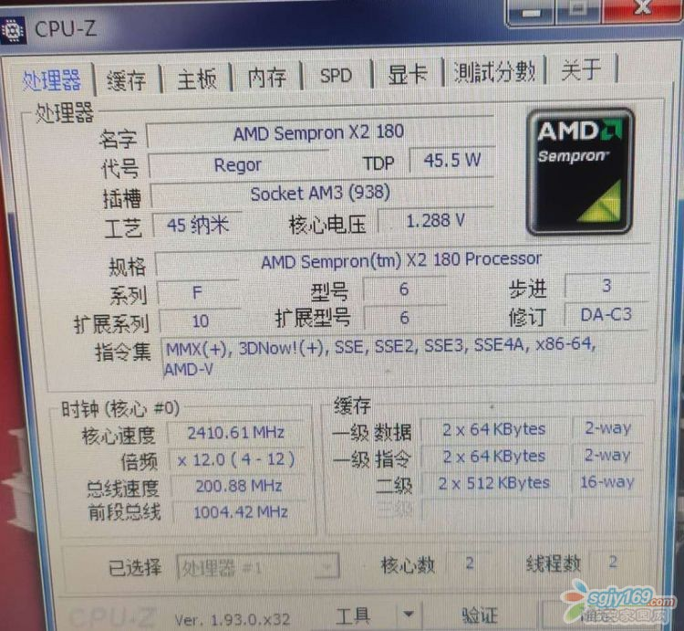 CPU AMD Athlon II 245